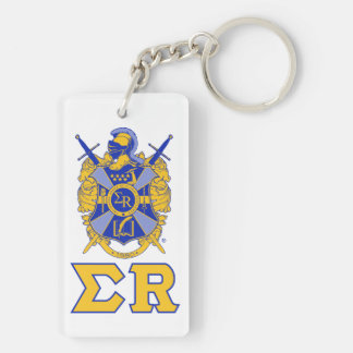 Acrylic Coat of Arms Key Chain