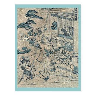 Act11 Kanadehon Chushingura by Katsushika Hokusai Post Cards
