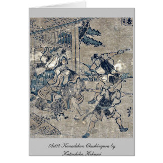 Act12 Kanadehon Chushingura by Katsushika Hokusai Card