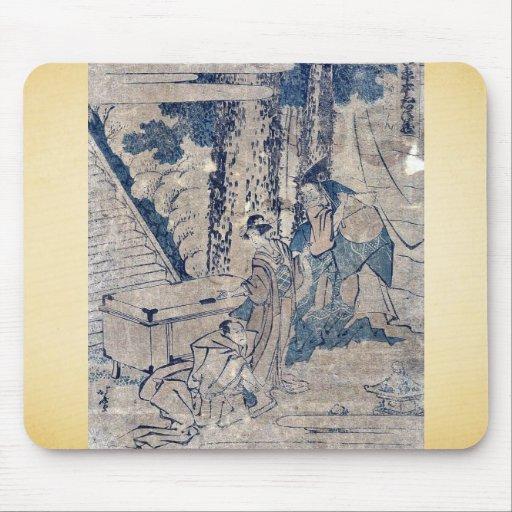 Act1 Kanadehon Chushingura by Katsushika,Hokusai Mouse Pads
