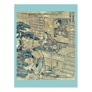 Act2 Kanadehon Chushingura by Katsushika Hokusai Post Cards