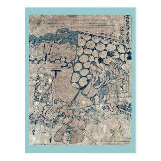 Act3 Kanadehon Chushingura by Katsushika Hokusai Post Card