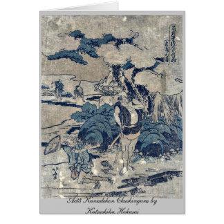 Act5 Kanadehon Chushingura by Katsushika Hokusai Greeting Cards