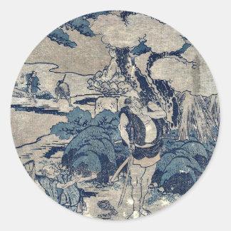 Act5 Kanadehon Chushingura por Katsushika, Hokusai Etiquetas Redondas