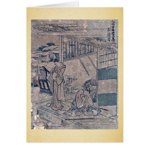 Act6 Kanadehon Chushingura by Katsushika,Hokusai Greeting Card
