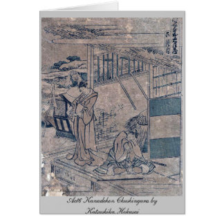 Act6 Kanadehon Chushingura by Katsushika Hokusai Cards