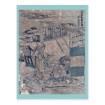 Act6 Kanadehon Chushingura by Katsushika,Hokusai Postcard