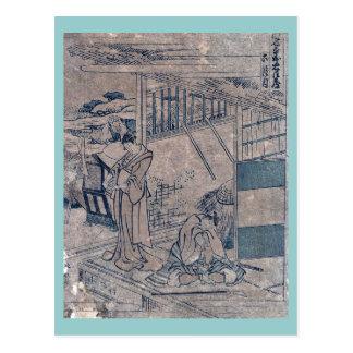 Act6 Kanadehon Chushingura by Katsushika Hokusai Postcards