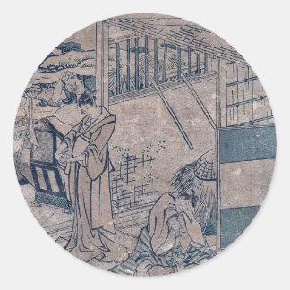 Act6 Kanadehon Chushingura por Katsushika, Hokusai Etiquetas Redondas