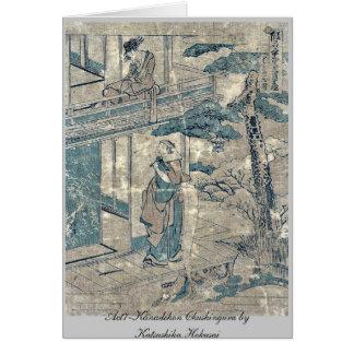 Act7 Kanadehon Chushingura by Katsushika Hokusai Card