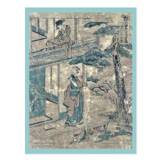 Act7 Kanadehon Chushingura by Katsushika Hokusai Post Card