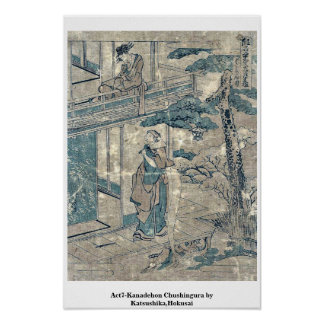 Act7 Kanadehon Chushingura por Katsushika, Hokusai Impresiones