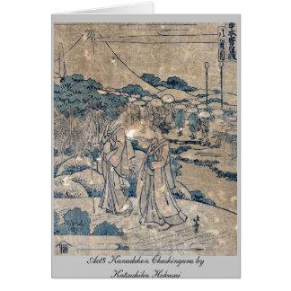 Act8 Kanadehon Chushingura by Katsushika Hokusai Card
