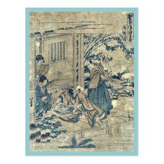 Act9 Kanadehon Chushingura by Katsushika Hokusai Postcards