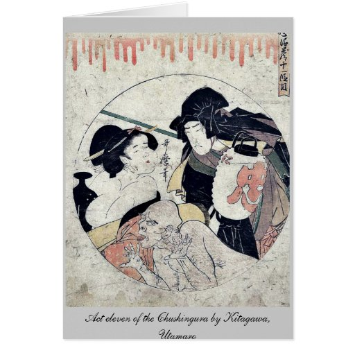 Act eleven of the Chushingura by Kitagawa, Utamaro Stationery Note Card