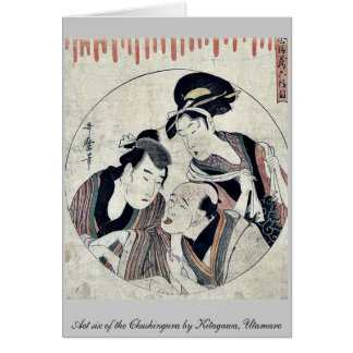 Act six of the Chushingura by Kitagawa Utamaro Cards