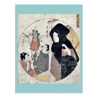 Act ten of the Chushingura by Kitagawa Utamaro Uk Post Cards