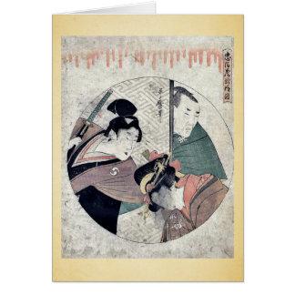 Act two of the Chushingura by Kitagawa Utamaro Uk Card