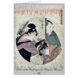 Act two of the Chushingura by Kitagawa, Utamaro Uk Greeting Cards