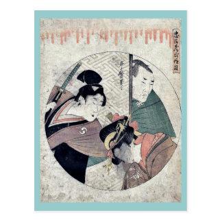 Act two of the Chushingura by Kitagawa Utamaro Uk Post Cards