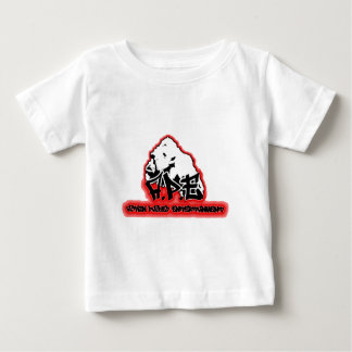 Action Packed Entertainment Baby T-Shirt