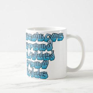 """Actions Speak Louder Than Words"" ASL Mug"