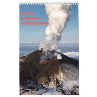 Active volcanoes of Kamchatka Calendar