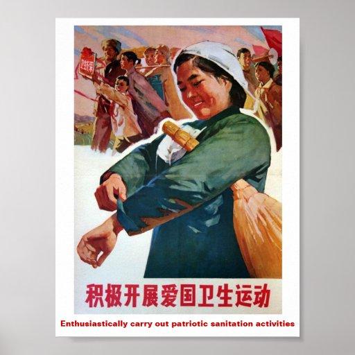 Activites patrióticos del saneamiento póster