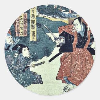 Acto cuatro del Chushingura por Utagawa, Kuniyasu Pegatina Redonda