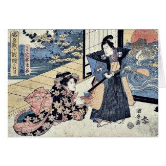 Acto dos del Chushingura por Utagawa, Kuniyasu Rei Tarjeta De Felicitación