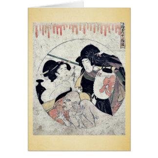 Acto once del Chushingura por Kitagawa, Utamaro Tarjeta
