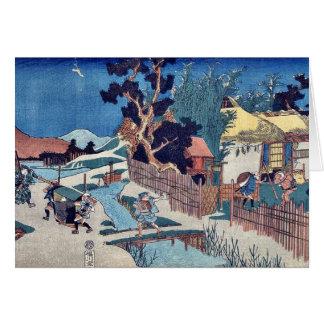 Acto seis de Kanadehon Chushingura por Utagawa, Sa Felicitacion