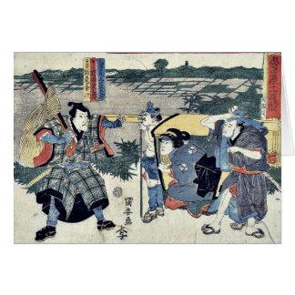 Acto seis del Chushingura por Utagawa, Kuniyasu Re Felicitacion