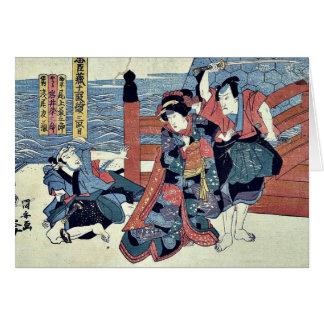 Acto tres del Chushingura por Utagawa, Kuniyasu Tarjeta De Felicitación