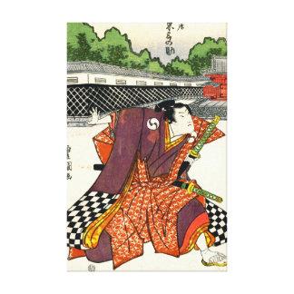 Actor Bando Minosuke 1801 Canvas Prints