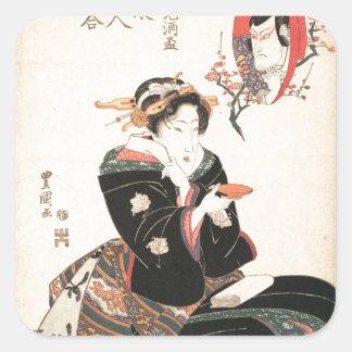 Actor de Kabuki reflejado en una taza de motivo Pegatina Cuadrada