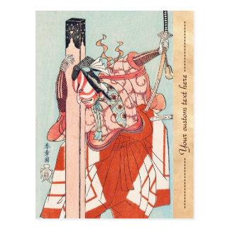 Actor Ichikawa Danjûrô IV as Kagekiyo Shunsho Postcard