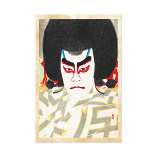 Actor Ichikawa Sadanji as Narukami Gallery Wrap Canvas