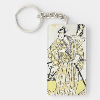 Actor japonés del vintage clásico como samurai Shu Llaveros