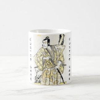 Actor japonés del vintage clásico como samurai Shu Tazas De Café
