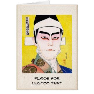 Actor japonés oriental fresco del espadachín del k felicitación