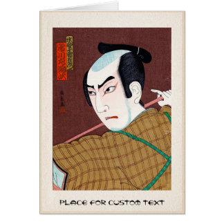 Actor japonés oriental fresco del espadachín del k felicitacion