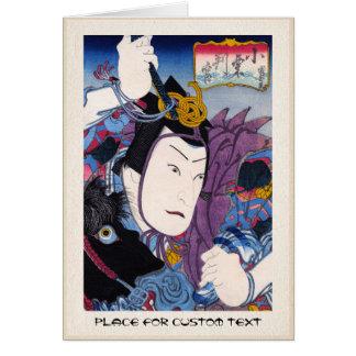 Actor japonés oriental fresco del espadachín del k tarjetas