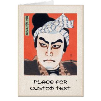 Actor japonés oriental fresco del espadachín del k felicitaciones