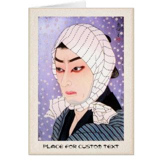 Actor japonés oriental fresco del espadachín del tarjeta pequeña