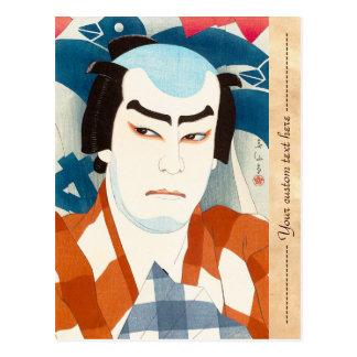 Actor Jitsukawa Enjaku as Danshichi Natori Shunsen Post Cards