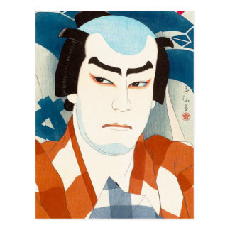 Actor Jitsukawa Enjaku as Danshichi Natori Shunsen Post Card