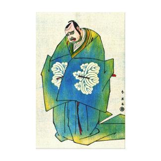 Actor Kataoka Nizaemon 1793 Stretched Canvas Print