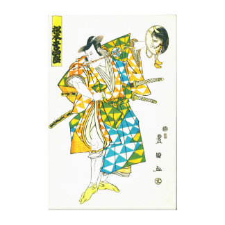 Actor Matsumoto Koshiro V 1805 Canvas Print