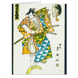 Actor Matsumoto Koshiro V 1805 Card